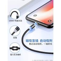 磁吸数据线快充磁铁磁性强磁力式车载充电线器三合一多头通用USB加长苹果iphone安卓type-c华为oppo手机vi