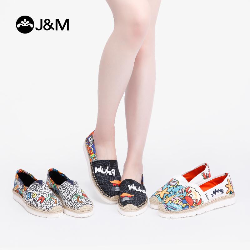 【爆款推荐】jm快乐玛丽2019春夏新品平底设计师涂鸦套脚松糕麻底帆布女鞋