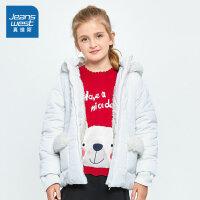 [秒杀价:67.9元,年货节限时抢购,仅限1.15-19]真维斯女童 冬装 可爱连帽间棉外套