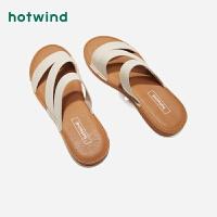 热风女士潮流时尚拖鞋平底休闲凉拖鞋H51W9201
