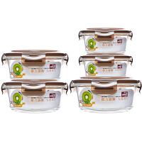 [当当自营]青苹果 耐热玻璃保鲜盒套装 5件套 BXHK05-3 烤箱 冰箱 微波炉适用保鲜盒