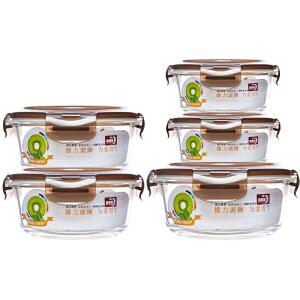 青苹果 耐热玻璃保鲜盒套装 5件套 BXHK05-3 烤箱 冰箱 微波炉适用保鲜盒