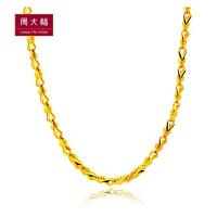 周大福 珠宝首饰时尚竹节链黄金项链(工费:158计价)F153005