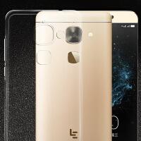 乐视max2手机壳/全包透明硅胶防摔保护套