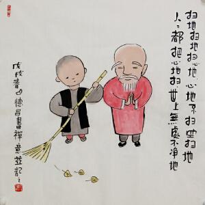 山东漫协理事兼副秘书长,山东美协会员【R1372】