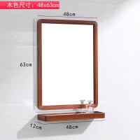 浴室高清镜子百搭铝包边镜子置物架卫生间壁挂洗漱梳妆镜子 其他