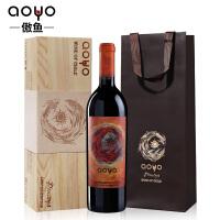 傲鱼AOYO智利原瓶进口红酒 萍柯亚限量珍藏西拉干红葡萄酒2014年750ml*1