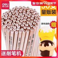 得力铅笔小学生2比铅笔考试专用素描铅笔儿童幼儿园2b铅笔hb铅笔2h铅笔答题卡笔无铅毒三角学生用品批发