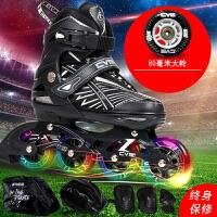 贝德隆 成人 儿童 溜冰鞋儿童轮滑鞋闪光可调码男女 旱冰鞋 套装溜冰鞋