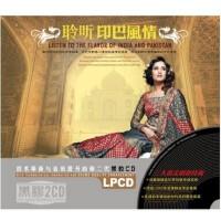原�b正版 �典唱片 黑�zCD 聆�印巴�L情(2CD) 套�b