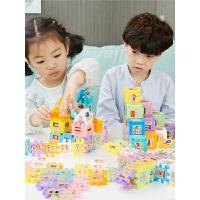 儿童玩具1-3周岁2女孩子男孩7宝宝女童467数字拼插积木