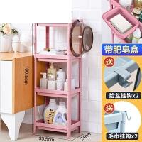洗手间卫生间储物收纳架子浴室置物架落地塑料厕所脸盆洗漱台洗澡