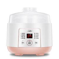 美的08Easy101电炖锅炖盅煮粥煲汤锅陶瓷全自动陶瓷家用燕窝炖盅 减少热量流失