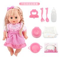 会说话尿尿喝水眨眼的智能布娃娃公主仿真洋娃娃儿童女孩玩具套装 公主姐姐 32厘米 32厘米