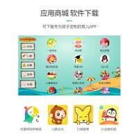 蓝宝贝大黄鸭儿童早教机触摸屏wifi版护眼宝宝学习机 0-3岁6周岁