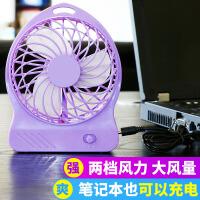 创意USB风扇迷你小电风扇可充电便携桌面办公室教室宿舍学生手持台式 均码