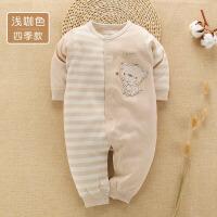 婴儿连体衣春秋冬季装保暖男女宝宝长袖彩棉哈衣爬服新生儿衣服