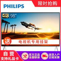 飞利浦(PHILIPS)98PUF7683/T3 98英寸 超大屏幕 智能语音4K超高清液晶电视机