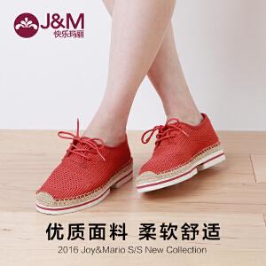 JM快乐玛丽女鞋春季欧美浅口系带镂空套脚松糕增高休闲鞋子51070W