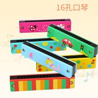 木制16孔口琴儿童初学乐器小孩小学生彩色吹奏玩具男女孩宝宝