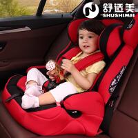 舒适美 旅行者儿童安全座椅 婴儿宝宝汽车载座椅9月-12岁