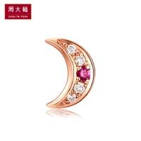 【满减】周大福焕美系列STELLA月亮18K金红宝石钻石耳钉(单只)V110490