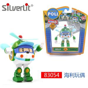 [当当自营]Silverlit 银辉 POLI系列 海利玩偶 SVPOLI83054STD