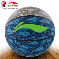 李宁篮球 水泥地耐磨PU软皮室内室外通用篮球 比赛防滑彩色CBA篮球