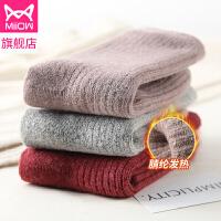 猫人加厚毛圈袜冬季长筒女士袜子纯棉袜运动兔毛袜学生中筒3双装