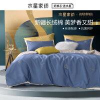 水星家纺 国风60S长绒棉抗菌四件套纯棉床单被罩全棉绣花套件居家床上用品 敦敦佳尔