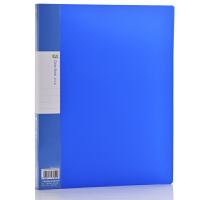 广博(GuangBo) A3140 40页资料册 锐文系列(蓝色)单只装