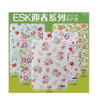 ESK 苹果ipad air保护套 ipadair皮套ipad5保护套超薄休眠后壳套