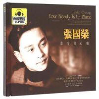 原装正版 经典唱片 黑胶CD 张国荣:谁令你心痴(2CD)珍藏版