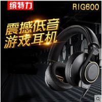 Plantronics/缤特力 RIG600 游戏竞技耳机 PC电脑头戴式降噪耳麦