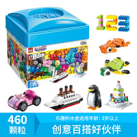 【跨店2件5折】启蒙积木2901塑料拼插玩具3-6周岁儿童创意桶拼装5-7-8岁