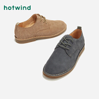 【限�r特惠 1件4折】�犸L男士系��休�e鞋H49M9101