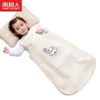 南极人婴儿睡袋全棉空气棉春秋款男宝宝女宝宝侧开无袖蘑菇睡袋冬