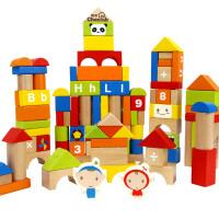 橙爱cheerbb 100粒场景积木 大颗粒木制桶装拼插积木玩具 儿童益智玩具礼物