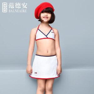 范德安2018新款可爱宝宝儿童比基尼三件套中大童分体裙式女童泳衣