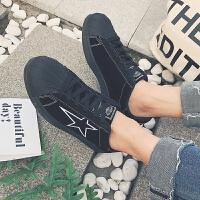 米乐猴 潮牌贝壳头板鞋韩版夏季男士低帮鞋时尚潮流男鞋日系复古青年休闲鞋子