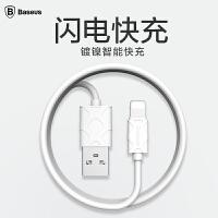 iPhone6数据线6s苹果5加长5s手机6Plus充电线器快充ipad六P