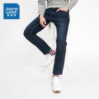 [5折秒杀价:65.9元,仅限12.7-8]真维斯男装 冬装新款 弹力尼绒底轻商务牛仔裤