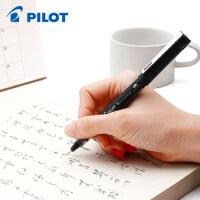 日本PILOT百乐V5中性笔升级版黑红蓝直液式走珠笔针管式水性笔0.5可换墨囊BXC-V5