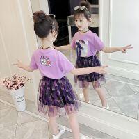 【到手价:75元】童装2020夏季新款女童可爱套装儿童短袖上衣+裙子女孩两件套