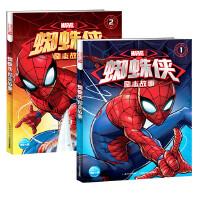 蜘蛛�b�钪竟适拢喝�2��