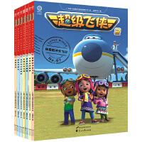 超级飞侠第二季精装7-13册 亲子阅读 睡前童画故事书 儿童科普百科漫画书籍