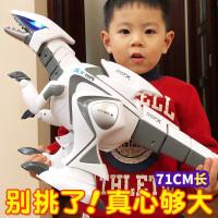 超大号儿童遥控恐龙玩具仿真动物模型充电动会走路智能战龙机械大霸王龙机器人男孩宝宝智力开发3-6周岁 标配