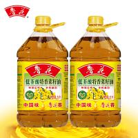 鲁花压榨特香菜籽油5Lx2 非转基因 食用油