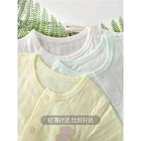 婴儿短袖内衣套装男童睡衣薄款新生儿衣服夏季女宝宝夏装