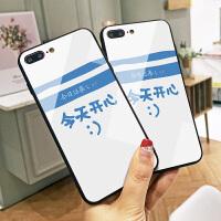 白底开心苹果7plus手机壳情侣个性创意iPhone6保护套玻璃8硬壳XS MAX可挂绳硅胶x玻璃手机套全包防摔6SP